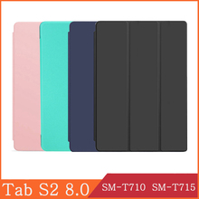 Tablet Case for Samsung Galaxy Tab S2 8.0 2015 SM-T710 SM-T715 SM-T719N T710 T715 T719N Ultra Slim Cover Protective Stand Case for samsung galaxy tab s2 8 0 case best kickstand hybrid silicone hard cover for samsung galaxy tab s2 8 0 case t710 t715 t719n
