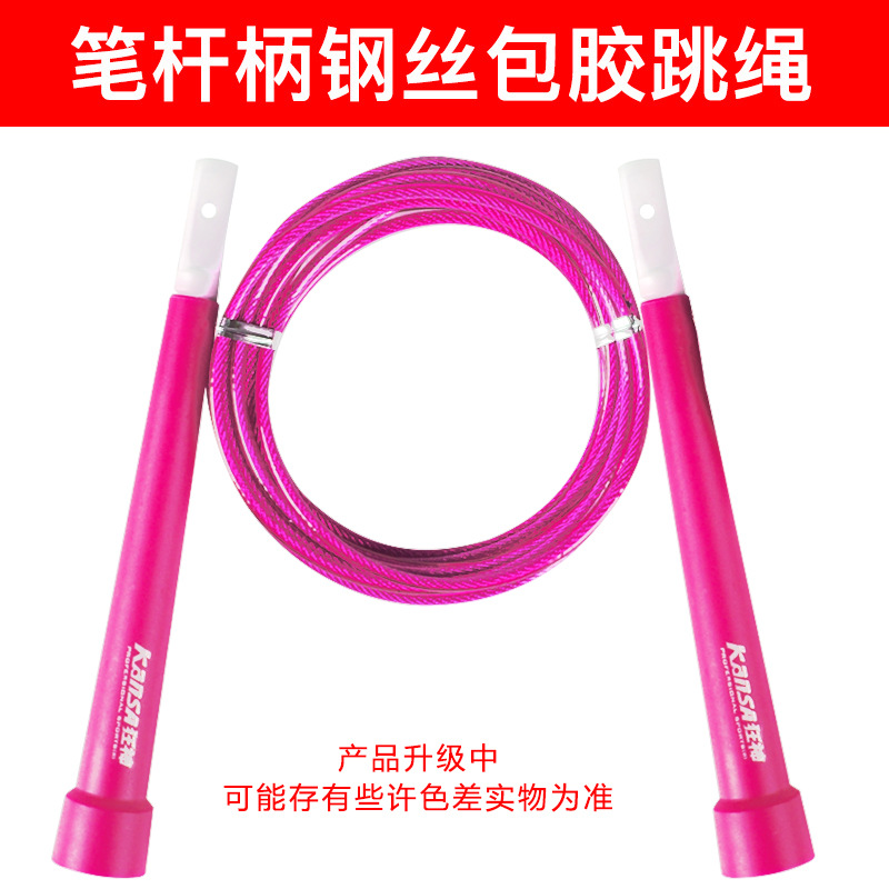 KANSA Sports Fitness Rapid Jump Rope The Academic Test For The Junior High School Students Rope Adjustable Steel Wire Men And Th
