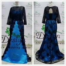 Платье vestido de noiva простейших сатин 3/4 рукавами для матери