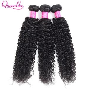 Image 5 - Queenlike mèches malaisiennes non remy naturelles, cheveux frisés bouclés, pre plucked, 13x4, trame avec Frontal