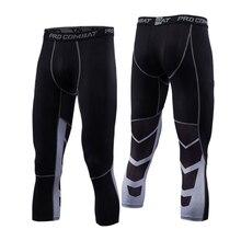 Лосины для занятий фитнесом, спортом, мужские высокие эластичные баскетбольные леггинсы, дышащие быстросохнущие укороченные брюки для бега, тренировочные штаны, Новинка