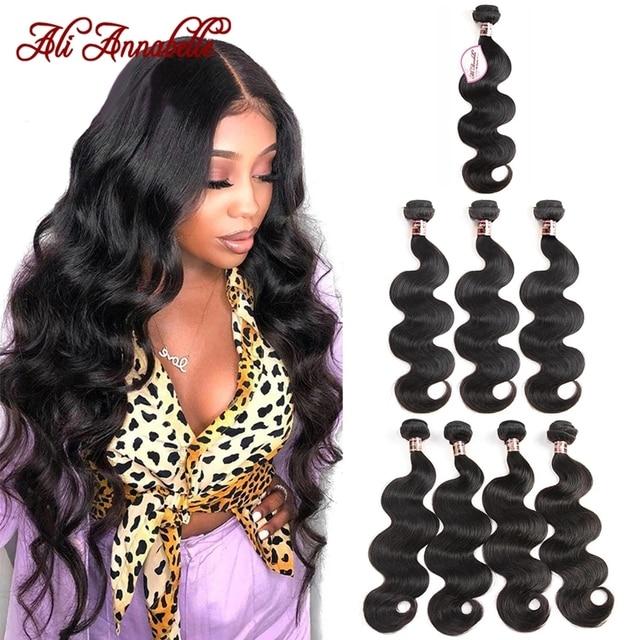 עלי אנאבל שיער ברזילאי גוף גל חבילות 100% שיער טבעי מארג 1/3/4 pcs צבע טבעי רמי שיער הרחבות 3 צרור עסקות