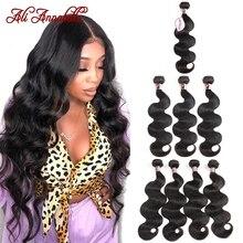 Али Annabelle волосы бразильские волнистые волосы пряди 100% человеческие волосы переплетения 1/3/4 шт натуральный Цвет Волосы Remy волос для наращивания 3 Связки