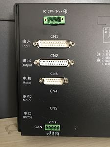 Image 3 - 2 axis CNC system CNC flame cutting machine system plasma numerical control system F2100B