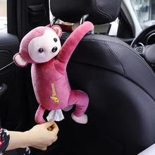 Car Accessories Cartoon Coche Tissue Box Car Tissue Holder Animal Monkey Car Hanging Paper Napkin Box Cover Holder Auto Goods