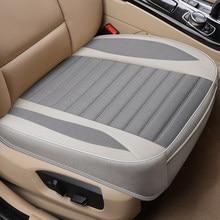 Funda de lino para asiento de coche, cojín Universal transpirable, protección para la mayoría de los sedán y SUV