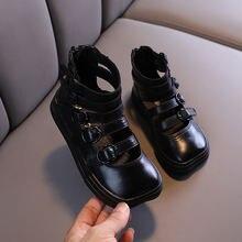 Модные новые девушки кожаная обувь для детей; Школьная принцесса