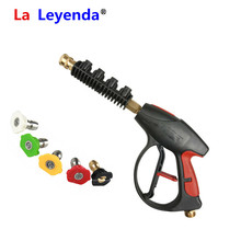 "LaLeyenda גבוהה לחץ 4000PSI מכונת כביסה תרסיס לאנס אקדח עם G1/4 ""להתחבר M22 14mm התאמה + 5 pcs Nozzle טיפים רכב מים לשטוף צינור"