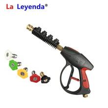 """LaLeyenda yüksek basınçlı 4000PSI yıkama püskürtme borusu tabancası G1/4 """"bağlantı M22 14mm montaj + 5 adet memesi İpuçları araba su yıkama hortumu"""