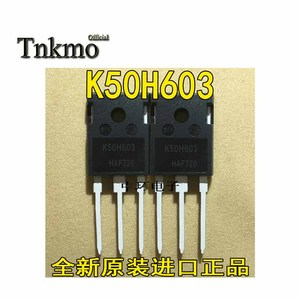 Image 5 - 10PCS IKW50N60H3 TO 247 K50H603 IGW50N60H3 G50H603 TO247 50A 600V Power IGBT Transistor free delivery