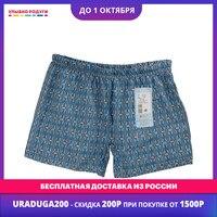 Briefs Выгода 3112360 Улыбка радуги ulybka radugi r ulybka smile rainbow косметика Underwear Men's Briefs