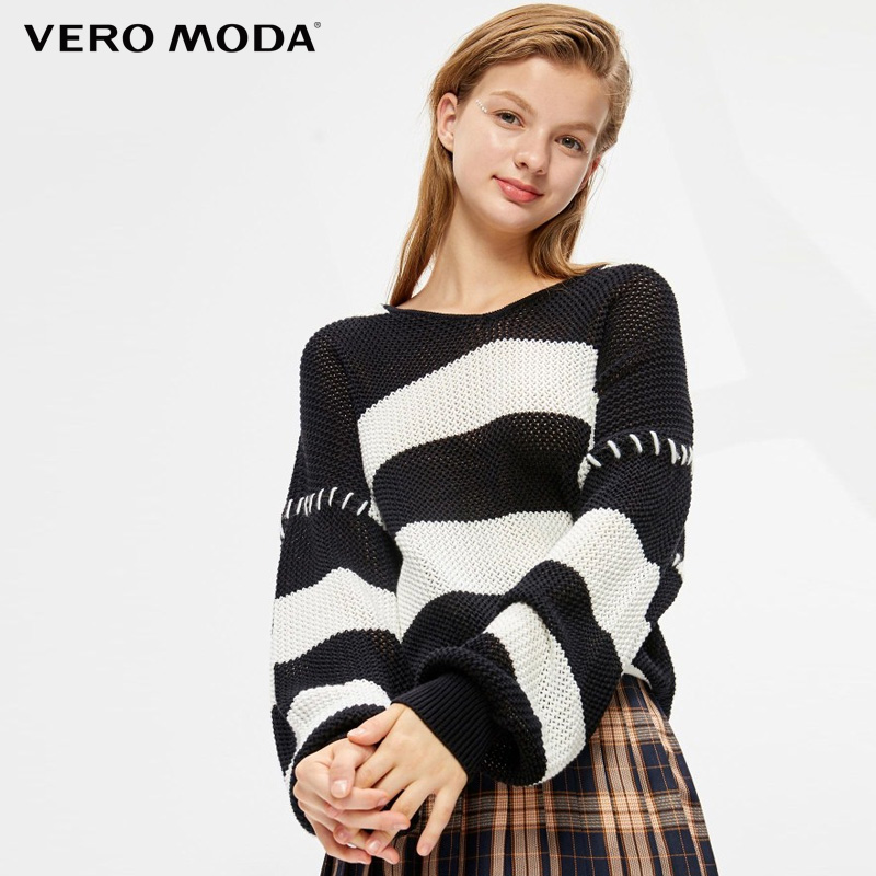 Vero  Moda Winter Stripe Hooded Loose Cotton Short Sweater  319313574