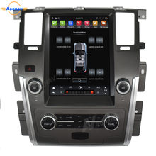 2din Android Car Autoradio Stereo Receiver Car Radio Multimedia Player For Nissan Patrol 2016 2017 2018 2019 car video player(China)