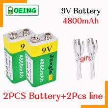 2021 bateria de lítio recarregável do usb da bateria 9v 4800mah li-ion de alta capacidade para o transporte da gota do controle remoto do brinquedo