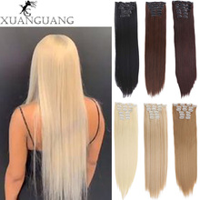 XUANGUANG 22Inch 140G Long Straight Synthetic Fake False Hairpiece Clip In Hair Extension Synthetic 16 Clips In Hair Extension