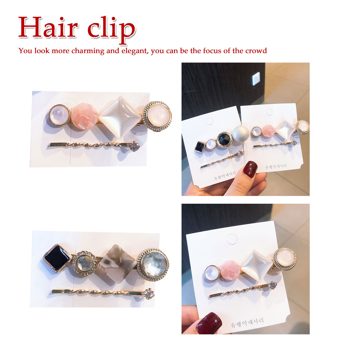 Crystal Acrylic Hair Clips Sweet Marble Hairpins Geometric Square Round Pearl Simulated