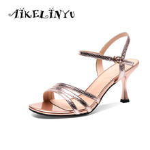 AIKELINYU Summer Pure-color Open-toed Sheepskin Sandals Sexy High Thin Heel Wedding Sandals Elegant Shoes Woman Pink Fashion стоимость