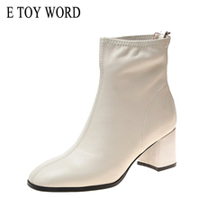 цены E TOY WORD White ankle boots women PU Leather Square high heels Booties Fashion Square toe Zip Boots Autumn Winter Ladies Shoes