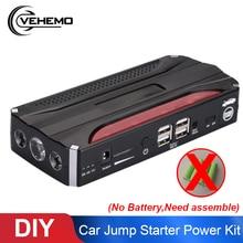 Автомобильный пусковой стартер, комплект питания, автоматический аварийный внешний аккумулятор, светодиодный светильник, USB SOS, зарядное устройство, источник питания, зарядное устройство, вход, выход