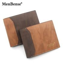 European and American Men's Wallet Short Splicing Clutch Bag