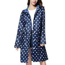 Дождевик, дождевик, женский, волнистый, дождевик, для улицы, водонепроницаемый, ветронепроницаемый, пальто, верхняя одежда, непроницаемый, Капа, De Chuva, ya≤murluk, дождливый