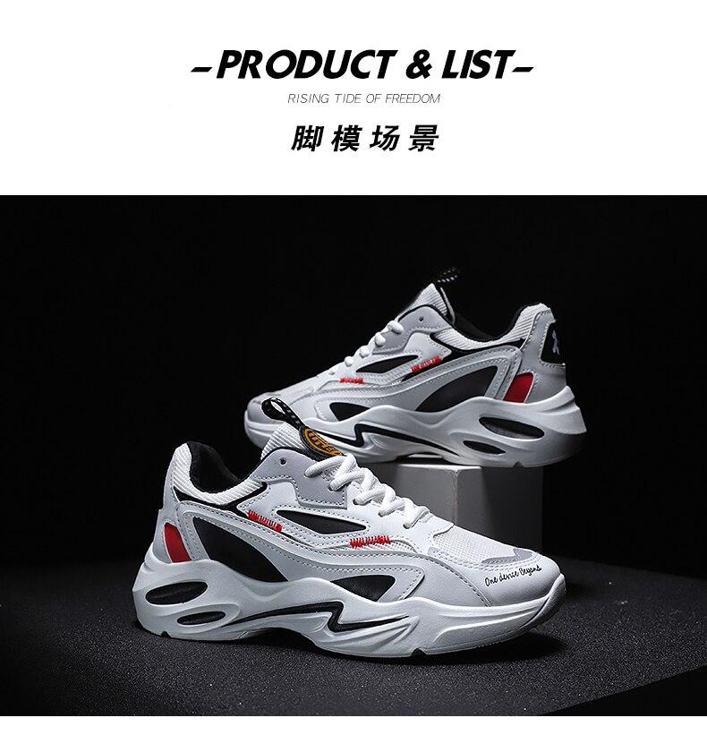 H99c278602816484f9a320e43e91f7069O Men's Casual Shoes Winter Sneakers Men Masculino Adulto Autumn Breathable Fashion Snerkers Men Trend Zapatillas Hombre Flat New