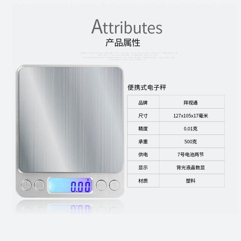 Échelle de bijoux appel électronique 500g haute précision 0.01g500g Antique argent Yuan or échelle de bijoux - 4