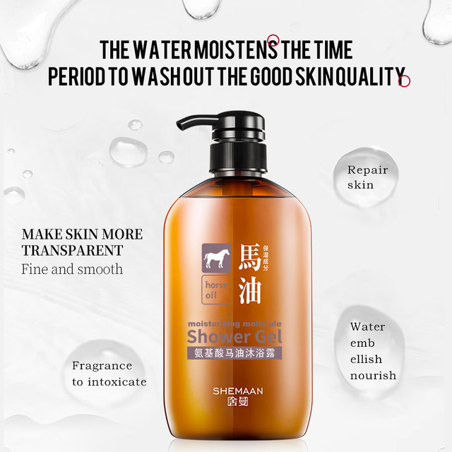 600ml Amino Acid Horse Oil Shower Gel Moisturizing Body Wash Deep Cleaning Skin Whitening Shower Gel Bath Body Lotion Skin Care 5