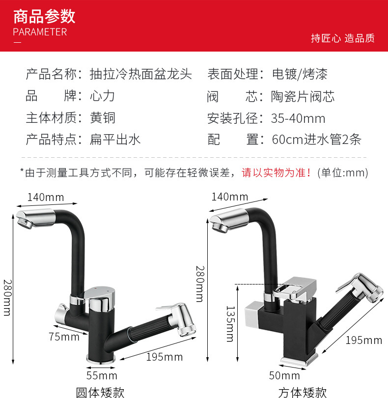 H99c45e72a5284e1788cd48ec37ea5fadc Pull Out 360 Rotation Sink Mixer Washer Household Single Handle Metal Cold and Hot Dishwasher Modern Gold Basin Sink Faucet