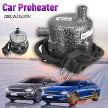 Автомобильный Подогреватель двигателя, подогреватель, 220 В, универсальный, бензиновый, дизельный, автомобильный туманоуловитель, подогреватель воздуха, Разогреватель, обогреватель кондиционера