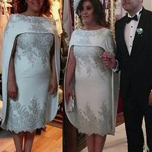 Большие размеры, платья для матери невесты, аппликация до колена, украшенные бисером, короткие платья для матери и жениха на свадьбу