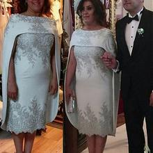 Plus Size Mother Of The Bride Dresses Sh