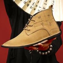 Ботинки мартинсы мужские в стиле ретро Роскошные кожаные верхний