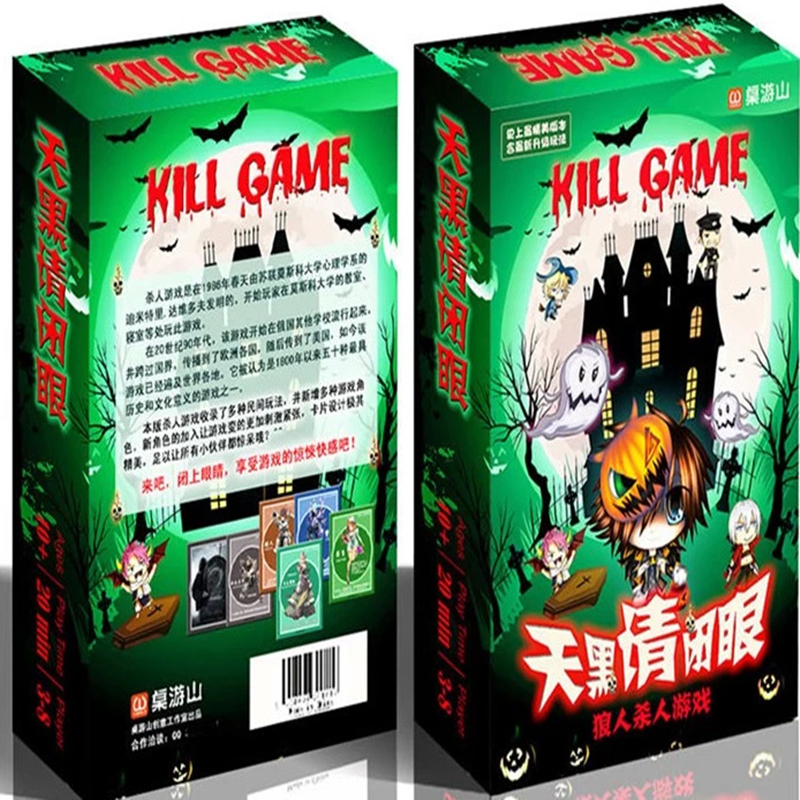 Kill Game Super Detective Online playing cards SCG Situational Chat Game board game gambling family fun mafia poker game. PY047 image