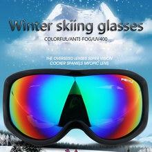 Зимние лыжные очки противотуманные ветрозащитные защита от УФ