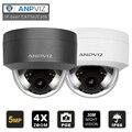 2019 новая совместимая с Hikvision 5MP камера безопасности наружная 5 Мп видеонаблюдения Купольная ip-камеры с питанием по PoE HD 4X Zoom 2,8 ~ 12 мм