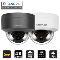 2019 New Compatible with Hikvision 5MP Security Camera Outdoor 5 MP Video Surveillance Dome POE IP Cameras HD 4X Zoom 2.8~12mm