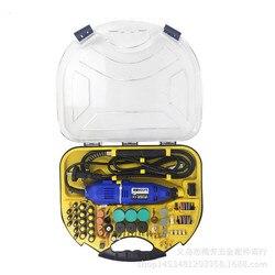 Dotację z regulowana prędkość Micro Mini mały elektryczny młynek akcesoria zestaw Jade grawerowanie maszyna małe maszyny do polerowania|Polerki|Narzędzia -