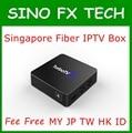 Сингапур волокно ТВ коробка турбо IP ТВ коробка бесплатно использовать для HK Тайвань малайзия корея индийский freesat v9 супер