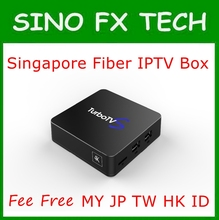 купить latest cable box freesat v9 pro singapore best starhub tv box very stable on football games по цене 3256.56 рублей