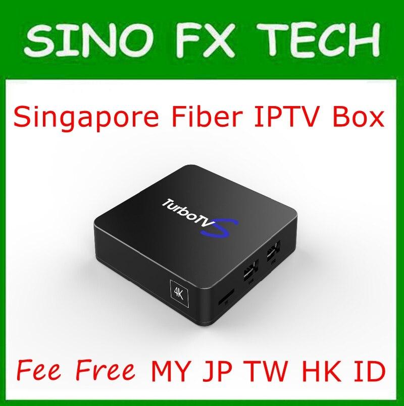 Singapour Starhub Fiber TV boîte Turbo IPTV boîte frais gratuits HK TaiWan malaisie corée chaînes indiennes freesat v9 super
