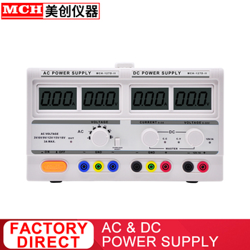 MCH AC DC LINEAR POWER SUPPLY-BY STEP 3V 6V 9V 12V 15V 18V 3A 7A 127D  127D-II