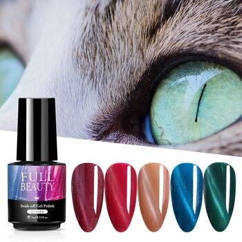 7ml Magnetic 3D Cat Eye Gel Nail Art Varnish Laser UV Gel Soak Off Starry Cat Eyes Effect Magnet Nail Polish Lacquer JI1571-3
