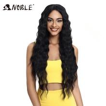Nobre cabelo do laço frontal ombre loira peruca 30 Polegada longo ondulado escuro raiz perucas sintéticas para preto feminino 2 cores disponíveis navio livre