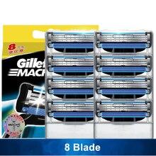 Сменные лезвия для бритвы Gillette Mach 3, 8 шт./упаковка