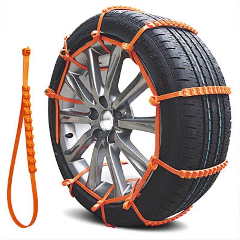 Car Truck Snow Mud Anti-Skid Tire Chains Wheel Winter Emergency Driving 1PC