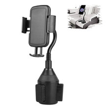 Car Cup Holder Phone Mount with Flexible Neck for Cell Phones iPhone 11 Pro Max SE XS Max X 8 7 Plus Galaxy Google Pixel mbr cell power neck