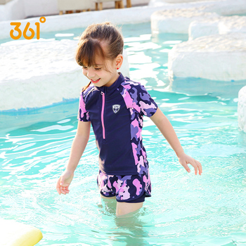 361 dwuczęściowy krem przeciwsłoneczny plażowe stroje kąpielowe stroje kąpielowe dla dziewczynek nastoletnie dziewczyny dzieci kwiatowy trzyczęściowy stroje kąpielowe stroje plażowe dla dzieci tanie i dobre opinie Poliester CN (pochodzenie) Pływać SLY205054 Pasuje prawda na wymiar weź swój normalny rozmiar Floral Dwa Kawałki 2021