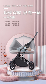цена Shuwei Baby Stroller Can Sit Reclining Lightweight Folding Ultra Light Small Portable Baby Stroller онлайн в 2017 году