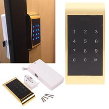 อิเล็กทรอนิกส์ TOUCH Keypad รหัสผ่านล็อค Key Access Digital Security Home ALARM Anti Theft แฟ้มตู้รหัสล็อค